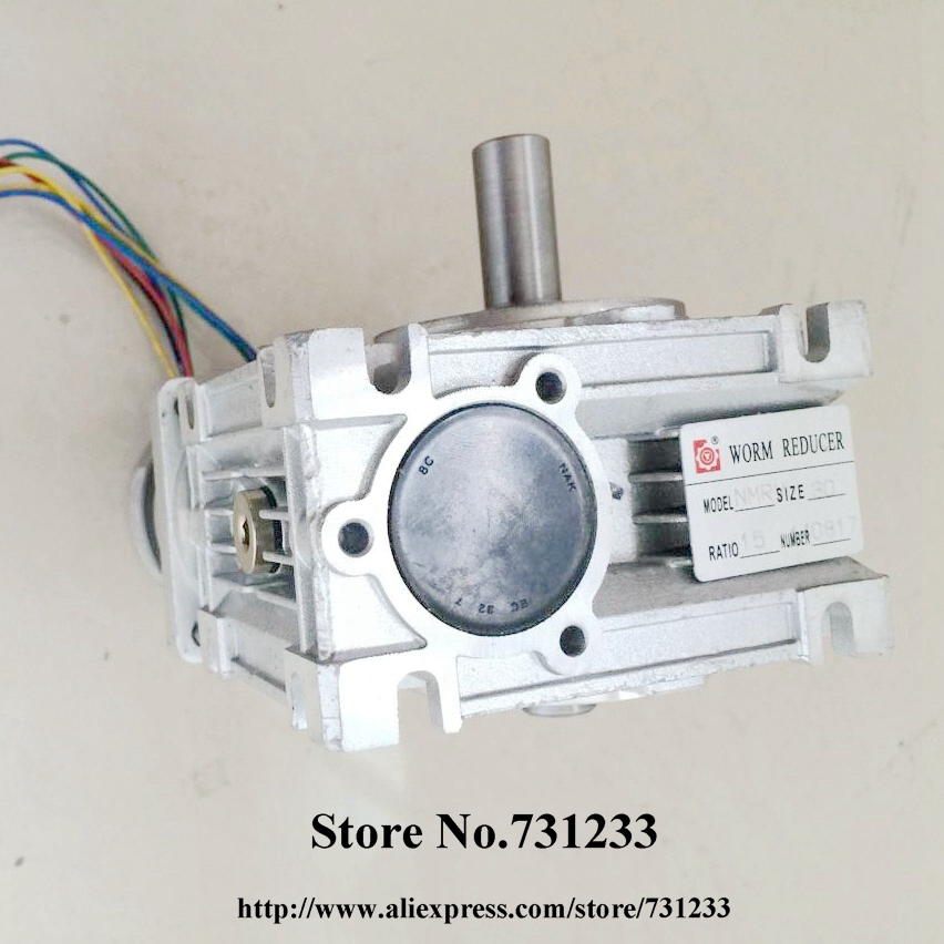 5:1 to 80:1 RV30 Worm Speed Reducer With Single Output Shaft and Shaft Adaptor for 8mm input shaft of Nema 23 Stepper Motor