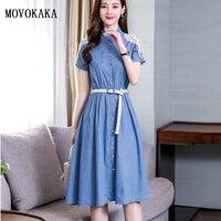 High Quality Summer Denim Dress Women's Button Temperamento Long Dresses Woman Elegant Vestido Casual Dress Women Pocket Dresses