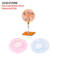 ALWAYSME Fan Guard Net Cover Microfiber Fan Filters Family Kid Finger Protector Summer Dustproof Safety Fan Protection 35CM(China)