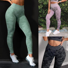 NEW Women's Seamless Sports Running High Elasticity Tight Bottom-up Nine-minute Pant ombre gift ideas woman gymshark seamless(China)