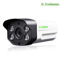 G. handwerker 5MP POE IP Kamera Outdoor Wasserdicht 50 m Infrarot Nachtsicht Onvif 2,6 CCTV Video Überwachung Sicherheit P2P E-mail