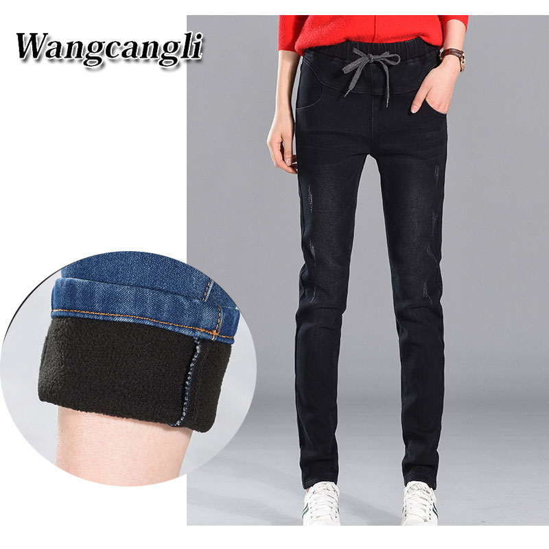 Popular Designer Trouser Jeans-Buy Cheap Designer Trouser Jeans ...