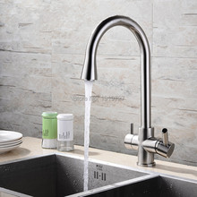 Wholesale 100% Brass Brushed Nickel/Chrome 360 Swivel 3 Way Kitchen Faucet With Water Filter For Hot Cold Rotation Mixer Tap