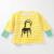 Moda Niños Sudaderas Sudaderas Con Capucha a rayas Bebé Niño Camiseta Tops o-cuello de la media manga de los niños de Ropa Deportiva ropa moletom infantil Y3