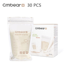 Cmbear 30 Pieces 220ml Milk Freezer Bags Mother Baby Food Storage Breast Bag  Safe Feeding