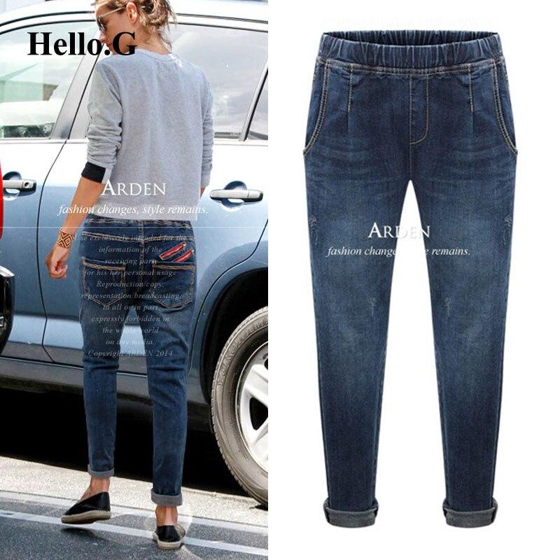 European Street Denim Elastic Waist Jeans Women Harlan Pants Boyfriend Jeans Female Trousers For Women Plus