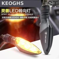 Keoghs High Quality Motorcycle Led Turn Signals One Pair Free Shipping For Honda Yamaha Kawasaki Suzuki