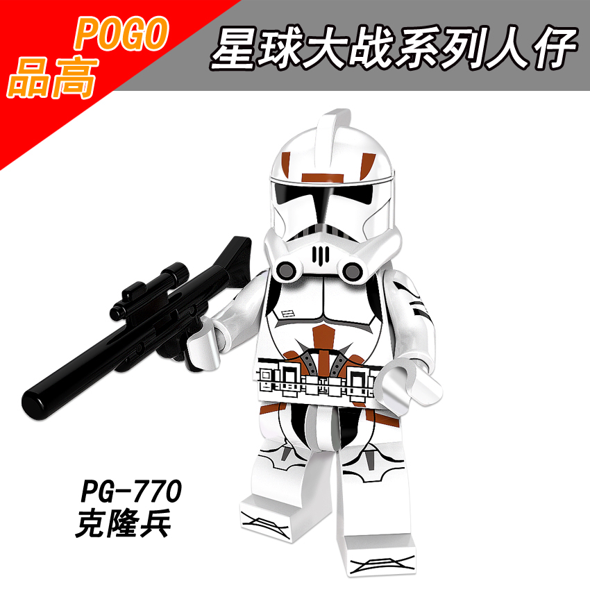 Frugal Pg770 Legoing Star Plan Blocks White Clone Trooper Figure Imperial Army Military Stormtrooper Kids Blocks Brick Toys Legoings As Effectively As A Fairy Does Model Building Toys & Hobbies