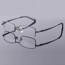 Monture de lunettes en titane pur pour hommes, monture de lunettes optiques, monture de Prescription, en alliage 9867