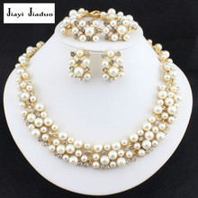 jiayijiaduo jewelry set of Imitation Pearl Dubai Gold-color African Beads Costume Bridal wedding Sets Pretty girl accessories