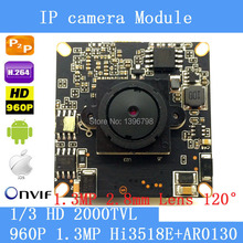 1.3MP 960P IP Camera module board 1280*960 CCTV Camera IP Chip Board 2.8mm lens wide angle 120degree night vision Pinhole CamerA