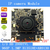 1 3MP 960P IP Camera Module Board 1280 960 CCTV Camera IP Chip Board 2 8mm