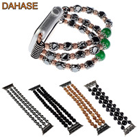DAHASE Flexible Cord Strap Agate Strap For Apple Watch Series 2 Band With Adapters For IWatch