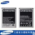 100% Original Samsung Galaxy Note EB615268VU 2500mAh Mobile Phone Battery I9220 GT-N7000 N7000 GT-I9220 I889 I9228