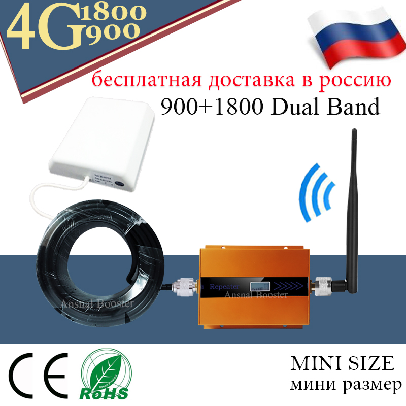 4G Cellular Amplifier LTE 1800 900 Dual Band GSM Signal Repeater DCS 1800 UMTS 900 2G 4G Mobile Signal Booster GSM 4G Amplifier