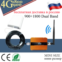 4G Cellular Amplifier LTE 1800 900 Dual Band GSM Signal Repeater DCS 1800 UMTS 900 2G 4G Mobile Signal Booster GSM 4G Amplifier repeater 2 3 4g amplifier cell phone signal booster gd 900 4g lte dcs 1800 mhz umts dual band lte 70db cellular signal amplifier