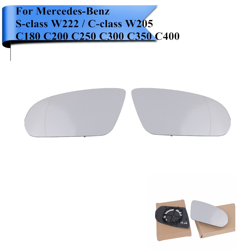 Corolla blind spot mirror autos post for Mercedes benz c300 side mirror glass
