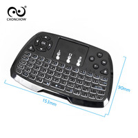 4 2 Backlit 2.4GHz Wireless Keyboard Touchpad Mouse Handheld Remote Control 4 Colors Backlight for Android TV BOX Smart TV PC Laptop (3)