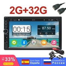 2Din автомобильный мультимедийный плеер 2G + 32G gps Аудио Видео Android Автомагнитола стерео MP3 MP5 WiFi автомобильный радиоприемник с Bluetooth 7 «сенсорный FM/AM 2USB