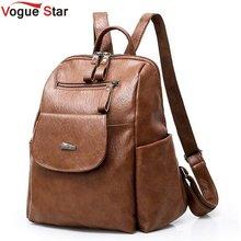 96568641e9 Vogue Star Women Backpack High Quality pu Leather Backpacks for Teenage  Girls Female School Shoulder Bag