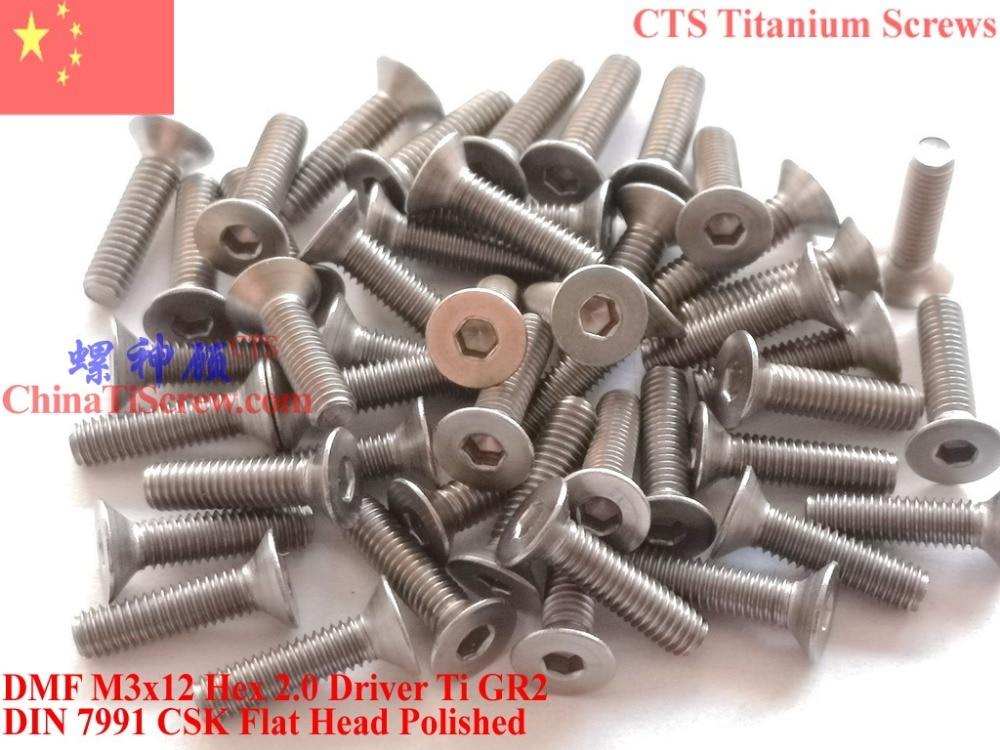 Titanium screw M3X12 DIN 7991 Flat Head Hex 2.0 Driver Ti GR2 Polished 50 pcs lodestar professional ceramic slot screw driver 0 4 x 0 9mm