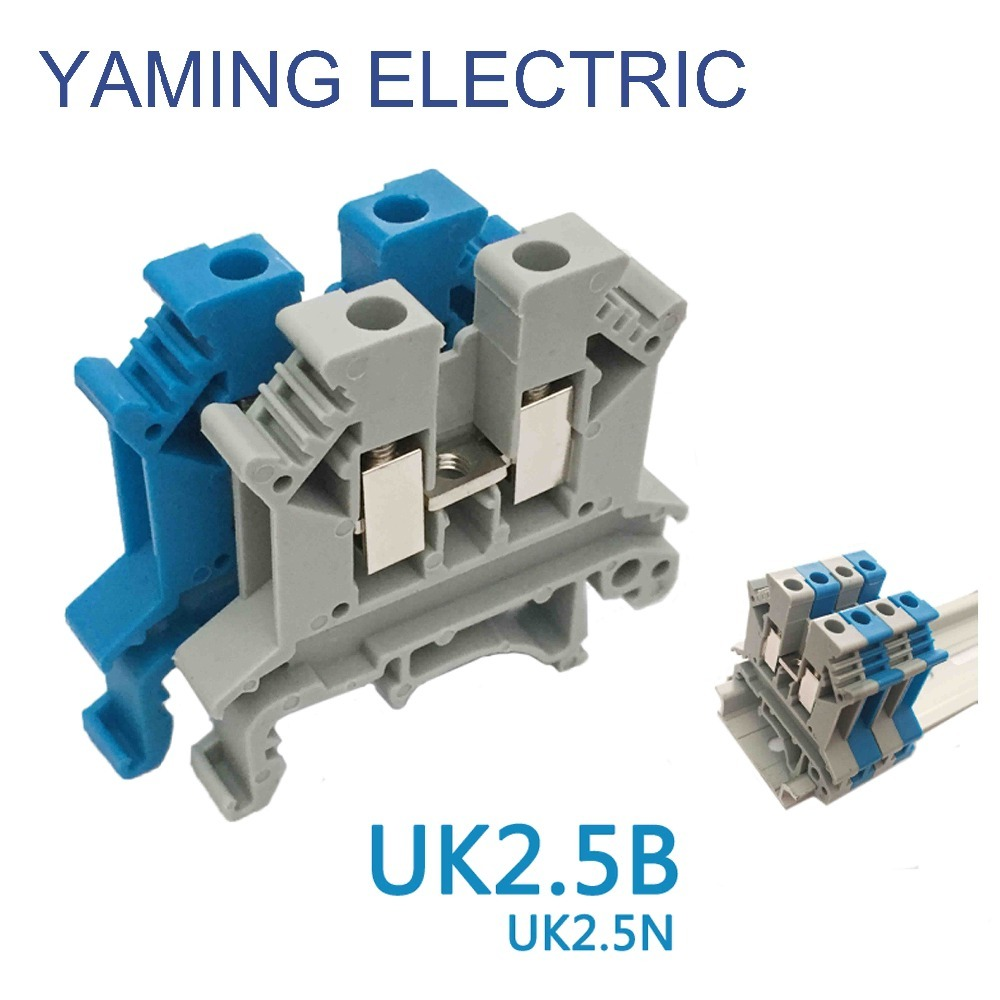50PCS Lug Plate Wire Terminal blocks UK-2.5B universal Wiring Cable row connection copper DIN rail mounted blank label UK2.5B