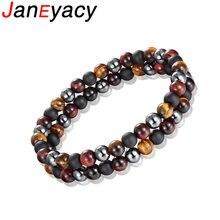 Женский и мужской браслет janeyacy фирменный из 2 предметов