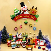 12 Styles Christmas Felt Hanging Ornament Kit DIY Music Box/ Wallet/ Car Ornament/ Pen Cap/ Key Bag Handmade Felt DIY Package(China)