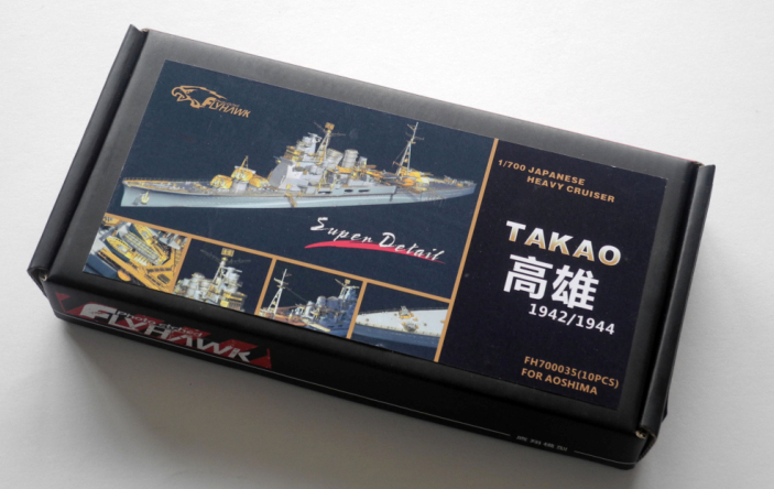 1/700 Proportion Assembly model  Warship  Retrofit parts USS Kaohsiung 1 700 german cruiser prinz eugen with trumpeter 05766 warship assembly model toys retrofit parts