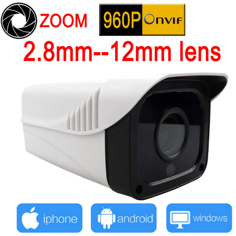 4X Zoom ip camera 960P HD Outdoor Waterproof cctv security system home surveillance p2p ipcam infrared cam Weatherproof JIENU цены