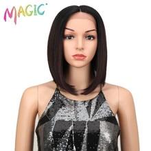 MAGIC-perruque Lace Front synthétique courte et lisse en Fiber résistante à la chaleur, couleur rouge naturelle, 14 pouces, pour femmes noires