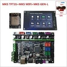 MKS GEN-L mks-tft 35 сенсорный экран дисплей mks-tft wifi модуль 3D принтер щит панель управления основная плата стартер «сделай сам» наборы