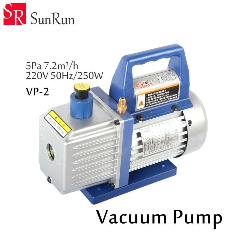 Original mini portable air vacuum pump VP-2 250W 220V 5Pa ultimate vacuum for Laminating Machine and LCD screen separator hot sell vacuum air pump mini vacuum pump for lcd separating machine laminating machine