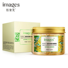 80 Pcs/Bottle Gold Osmanthus Eye Mask Plant Moisturizing Nourishing Lines Women Collagen Gel Whey Protein Face Care Masks