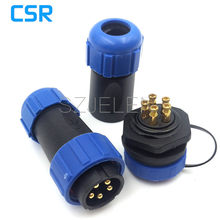 SP2110, No need to weld connect by the metal screw, 5 pin waterproof Connector plug and socket ,LED outdoor waterproof connector(China)