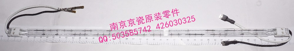 New Original Kyocera HEATER FUSER 240 for:TA3010i 3510i 3011i 3511i полуприцеп маз 975800 3010 2012 г в
