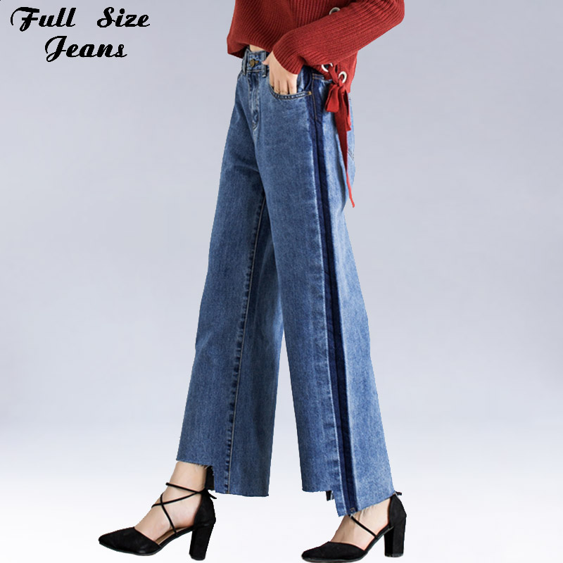 Plus Size Side Stripe Wide Leg Blue Capris Jeans 4XL 7XL Oversized Tassel Irregular Fringe Ankle Length Denim Pants plus size side stripe wide leg blue capris jeans 4xl 7xl oversized tassel irregular fringe ankle length denim pants