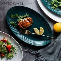 ANTOWALL Nordic ceramic oval plate, household large fish dish dessert dim sum plate household/restaurant tableware