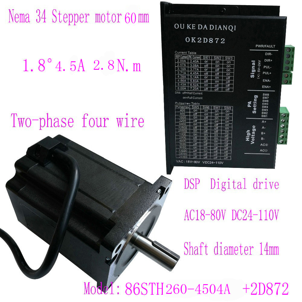 Nema34 stepper motors,86 Stepper Motors,2 PhaseS 4-lead,86STH260-4504A with Stepper Driver 2D872Nema34 stepper motors,86 Stepper Motors,2 PhaseS 4-lead,86STH260-4504A with Stepper Driver 2D872
