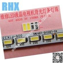 300 개/몫 수리 용 Haier TCL Hisense LCD TV LED 백라이트 Article lamp SMD LED AOT 3V 4020 냉 백색 발광 다이오드