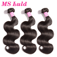 Ms Lula Malaysian Body Wave Human Hair Weave Bundles 3PCS/Lot 100% Remy Hair Weft Bundles Deals Natural Color Free shipping