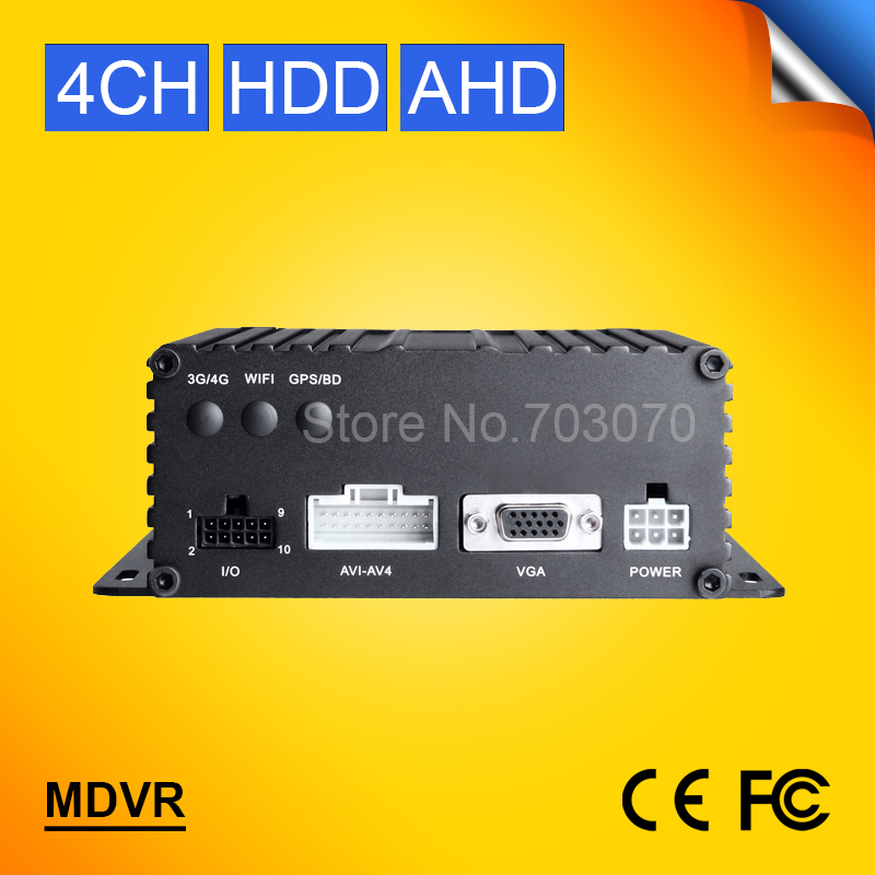 High Quality 2TB HDD Hard Disk 4CH AHD Mobile Dvr H.264 720P HD Car Dvr For Vehicle Support 128G SD Card Motion Detection M dvr