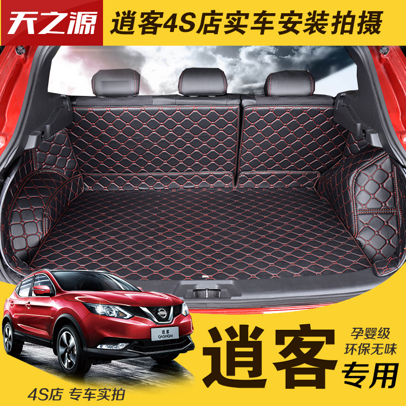 custom fit fiber leather car cargo mat trunk mat for nissan qashqai j11 2014 2015 2016 2017 5d cargo liner fit car custom trunk mats cargo liner for nissan livina sylphy teana qashqai car styling 5d carpet rugs