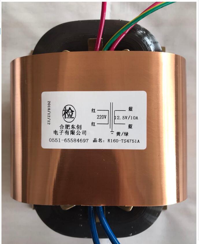 12.5V 10A R Core Transformer 120VA R160 custom transformer 220V input copper shield Power supply amplifier12.5V 10A R Core Transformer 120VA R160 custom transformer 220V input copper shield Power supply amplifier