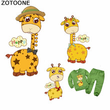 ZOTOONE Lovely Giraffe Family Patches for Clothing Iron on Transfer Cartoon Patch DIY A-Level Washable Heat