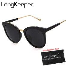 e7179e5b2ef LongKeeper Sunglasses Female Models Retro Sun Glasses Round Face  Personality Polarized Men Women Sun glasses Elegant