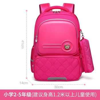 Children School Bags For Boys Girls Waterproof kids Backpack Primary School Backpacks schoolbag satchel Mochila Infantil Zip