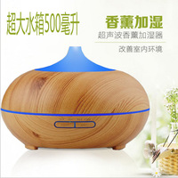 GX01 2 Colorful Ultrasonic Humidifier Essential Oil Diffuser Aroma Lamp Aromatherapy Electric Aroma Mist Maker AC100