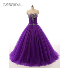 GSBRIDAL Purple Off the Shoulder Sweetheart A Line Skirt Beading Prom Dress