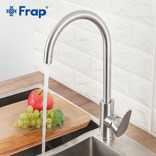 FRAP kitchen faucet kitchen mixer faucet water taps stainless steel cold and hot water single handle faucet grifo cocina t004 pure water stainless steel single mouth gooseneck faucet